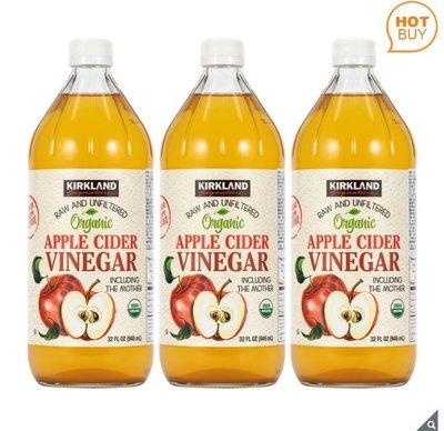 Look小舖  6瓶入 科克蘭 有機蘋果醋946ml   COSTCO好市多代購