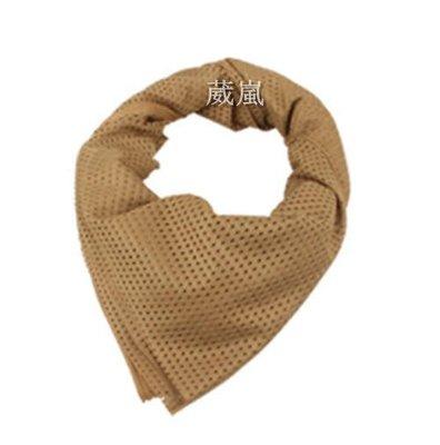 01  透氣 迷彩 圍巾 沙 自行車 腳踏車 重機 旅遊 登山 口罩 頭巾 領巾 方巾 三角巾 生存遊戲 防塵 防曬