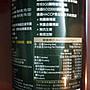 《正媽媽烘培屋》人氣【嚴選ღ台灣阿里山龍眼蜜 ►700g】禮盒裝蜂蜜 國家級CNS國際級SGS 及ISO檢驗認證保證安心