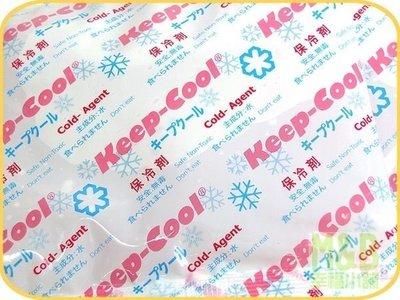 【M&B 幸福小舖】日本進口原物料~環保安全保冷劑/冰寶/冰角100g 一組2枚特賣49
