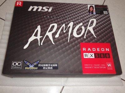 (缺貨)盒裝保內 微星 Radeon RX580 ARMOR 8G OC 售3000( RX590 RX570  參考