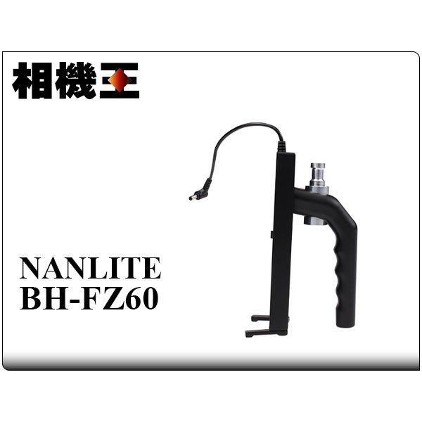 ☆相機王☆Nanlite BH-FZ60〔Forza 60適用〕電池手柄 (4)
