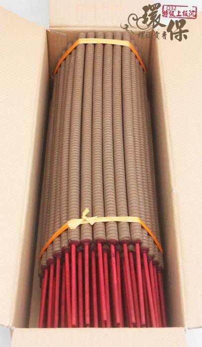 環保貢香【和義沉香】《編號Q32》 台製特級板沉環保螺旋貢香 手工環保螺旋貢香 2尺十斤裝$4000元