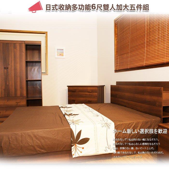 床架【UHO】DA - 日式收納多功能 6尺雙人加大 五件 房間組 免運費