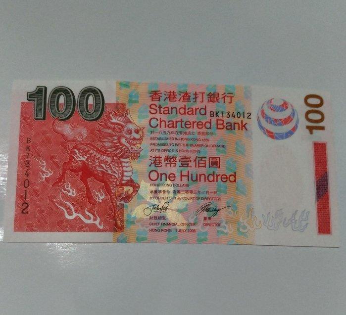 港幣100元紙幣,保真,99新