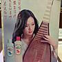 雅博客永安店-- 【漢聲雜誌 文化國寶專輯1 我們的古物】漢聲雜誌社出版 (初版)(已絕版)