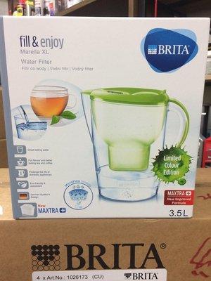 【BRITA 德國】Marella、XL、3.5L、濾水壺/綠色、附濾芯1顆,一盒裝【德國原裝進口】