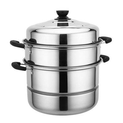 哆啦本鋪 不銹鋼蒸鍋加厚三層雙層家用電磁爐煤氣灶用蒸饅頭2/3層蒸籠28CM D655