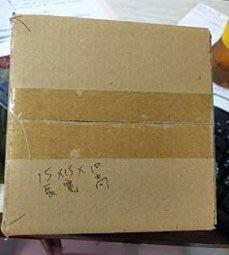 包裝宅配小幫手.....紙箱【15X15X10 CM】紙盒