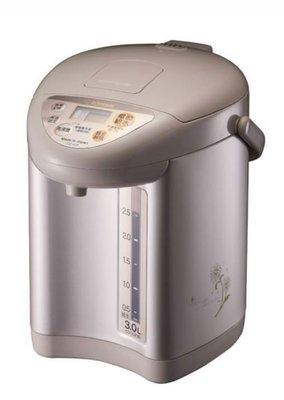 ZOJIRUSHI 象印 3公升 微電腦電動熱水瓶 CD-JUF30/CD-JUF30T