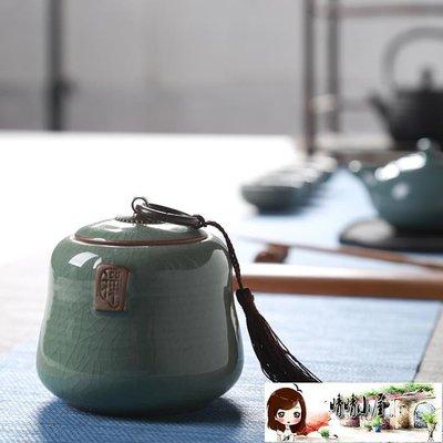 瀾揚銅扣粗陶紫砂茶葉罐陶瓷小罐茶罐 茶葉盒茶葉包裝盒茶具  【晴晴小屋】