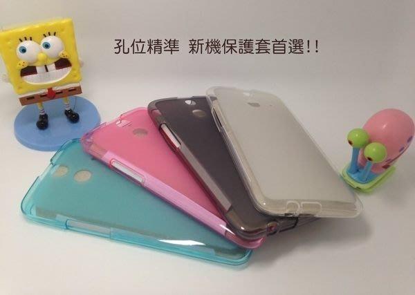 *PHONE寶*HTC All New One E8 軟質磨砂保護殼 軟套 布丁套 保護套(附保護貼)