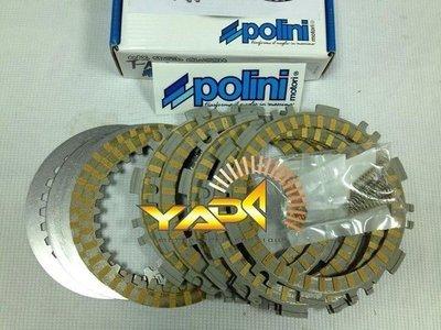 義大利 POLINI 強化離合器蹄片組【T-MAX500 / TMAX500 專用】新品現貨 03~11年適用