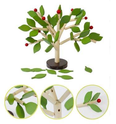 【晴晴百寶盒】木製樹葉插梢遊戲 寶寶过家家玩具 角色扮演 積木 秩序智力提升 練習 禮物 平價促銷 P090