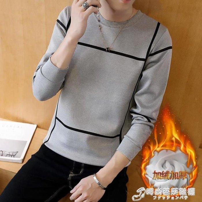 長袖T恤男士毛衣韓版修身加絨加厚秋冬季個性上衣青年潮流針織衫