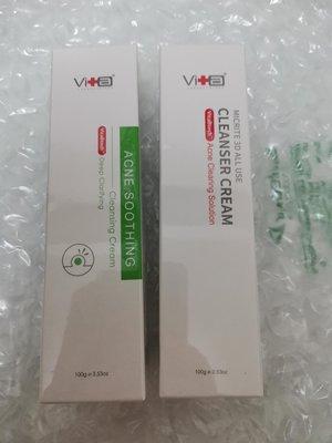 薇佳薇晶3D全能洗顏霜/速效抗痘調理潔面乳 VitaBtech版 100g/條