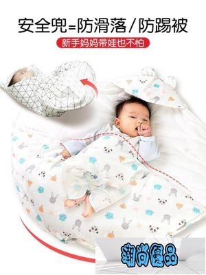 嬰兒抱被 丸丫嬰兒抱被秋冬季加厚純棉新生兒用品初生寶寶防驚跳外出 包被【潮尚優品】