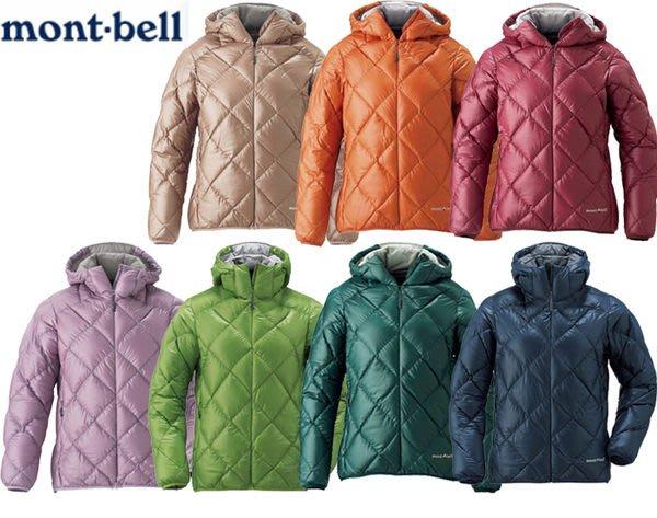 丹大戶外【mont-bell】日本Light Alpine輕量系列女款800FP保暖防潑水羽絨連帽外套1101362