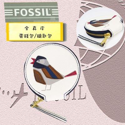 ↗小夫妻精品嚴選↖美國真皮精品FOSSIL頂級硬皮經典紅尾鳥/圓形零錢包/鑰匙包(白色)【現貨免運】