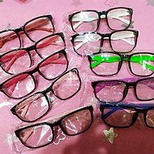 有現貨@平光眼鏡(紅/桃紅/粉紅/白/螢光綠/藍/紫/黑色)市面少有$78/副