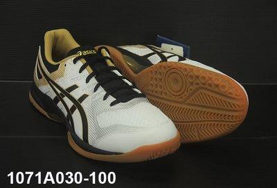 (台同運動活力館) 亞瑟士 ASICS GEL-ROCKET 9【前腳掌配置亞瑟膠】排球鞋 1071A030-100