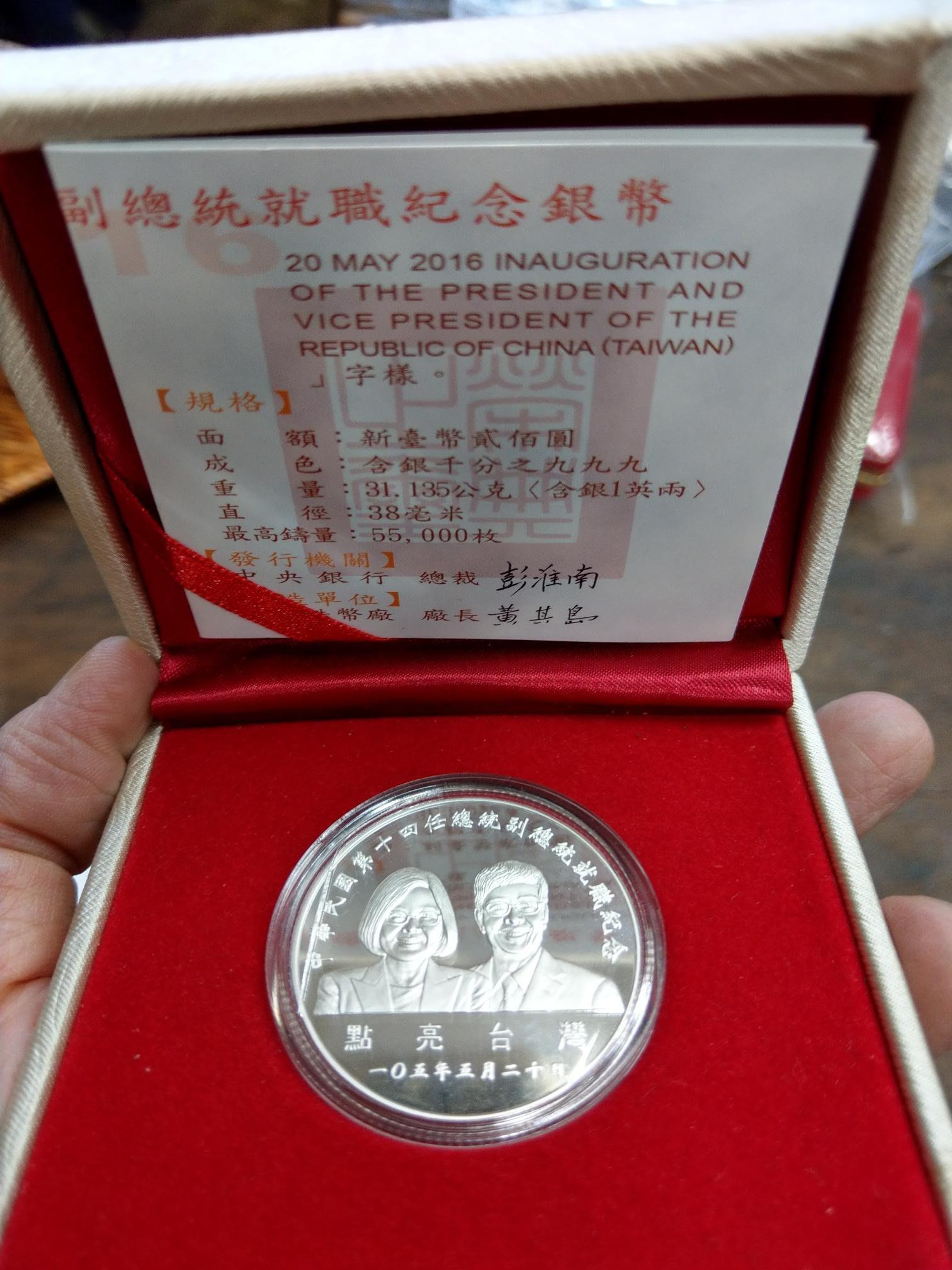 大草原典藏,台灣純銀章