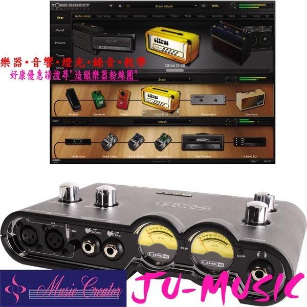 造韻樂器音響- JU-MUSIC - Line 6 POD Studio UX2 USB Line6 外接式錄音卡 錄音介面