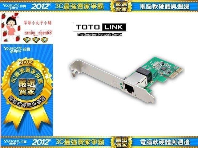 【35年連鎖老店】TOTOLINK PX1000 Gigabit PCI-E 極速有線網卡有發票/3年保固