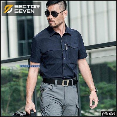 【野戰搖滾-生存遊戲】SECTOR SEVEN 特工速乾短袖襯衫【海軍藍色】 迷彩服勤務服工作服第七區短袖上衣戰術襯衫