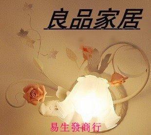 【易生發商行】上市超好評!田園燈壁燈床頭燈臥室燈韓式公主燈歐式燈F6131