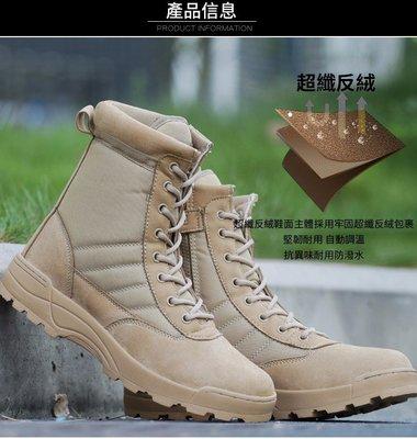 【軍工品質】戶外高幫戰術靴