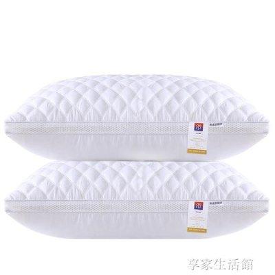 枕頭枕芯一對成人單人學生家用酒店羽絲絨護頸男女枕頭心整頭