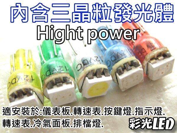 彩光 LED燈泡---T6.5型 高亮度0.4瓦SMD中控台手套箱.煞車燈.冷氣面板燈 轉速表 排檔燈