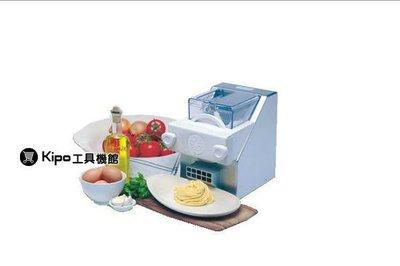 10合一/電動製麵機/空心麵/龍鬚麵/細麵/製麵機-NFA015091A