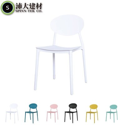 【沛大建材】免運 北歐現代簡約 桌椅 靠背椅 椅子 椅凳 餐椅一體成形 人體工學 設計單椅 宜家 類IKEA 【U22】