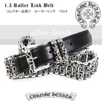 【SILVER HEARTS】Goro's Chrome Hearts 克羅心 Linked Roller 純銀鏈結皮帶