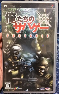 幸運小兔 PSP遊戲 PSP 我們的生存遊戲 攜帶版 俺たちのサバゲー PORTABLE 日版遊戲 D5