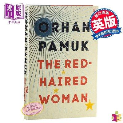 [文閲原版]奧爾罕 帕慕克 紅發夫人 英文原版 The Red-Haired Woman Orhan Pamuk 帕慕克