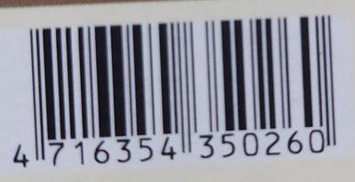 二手專輯[巴黎小情歌Love Song雙碟珍藏版]1四折CD紙膠盒+2DVD,約9成新,售100元 新北市