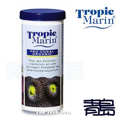 AB。。。青島水族。。。A0806028德國Tropic marin熱帶海洋--海洋珊瑚營養劑==200g