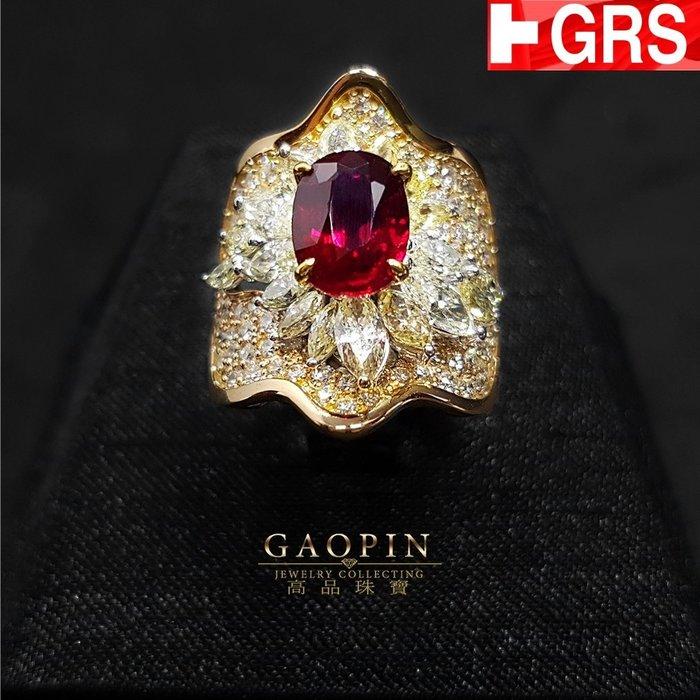 【高品珠寶】頂級收藏品GRS 3.01克拉無燒鴿血紅紅寶石戒指  附GRS國際鑑定書 #3641