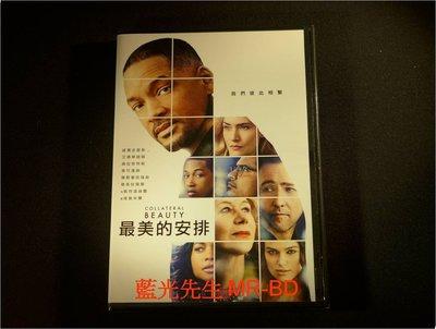 [DVD] - 最美的安排 Collateral Beauty ( 得利公司貨 )