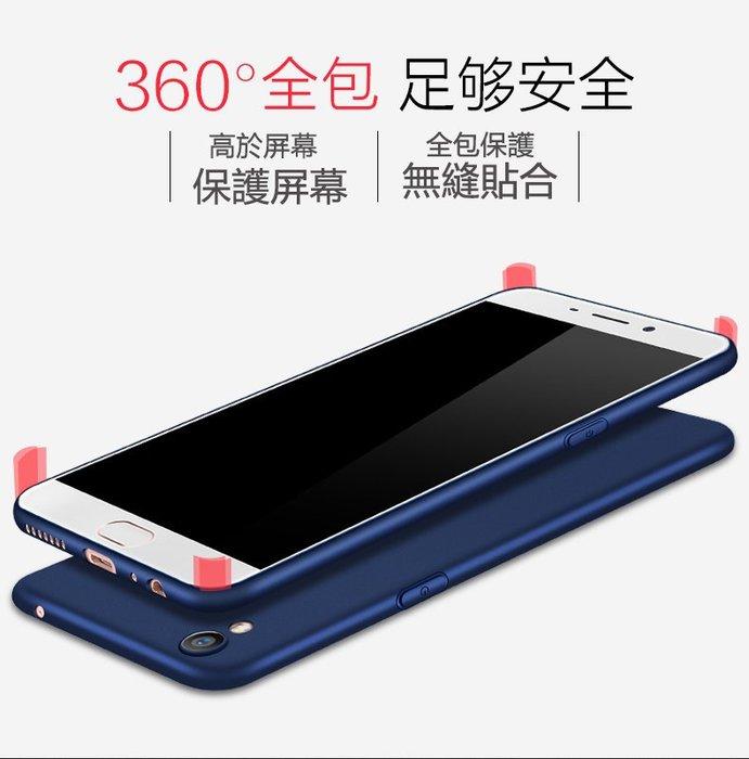 全新 OPPOr9手機殼 R9plus保護套超薄磨砂矽膠軟殼防摔k108