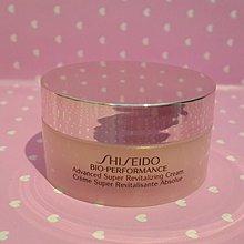 [小彤美妝]Shiseido 資生堂百優精純乳霜18ml 滿1000超取免郵