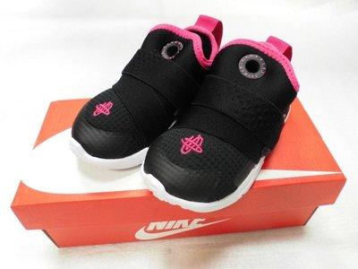 【n0900台灣健立最便宜】2018 nike 兒童學步鞋 Huarache Run Drift AH7827-011