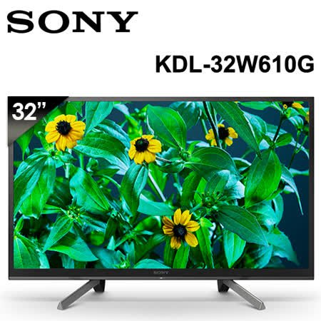 SONY KDL-32W610G 32型 HDR高畫質液晶電視 公司貨保固2年
