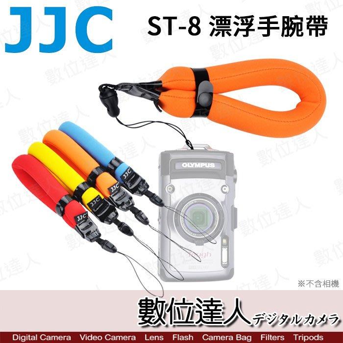 【數位達人】JJC ST-8 浮潛潛水手腕帶 浮潛必備 增加浮力 / XP90 防水相機 防水袋 Gopro7