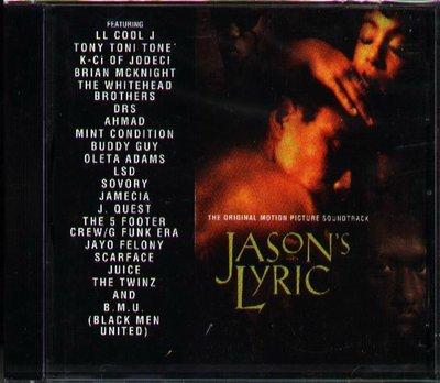 八八 - Jason's Lyric - Buddy Guy Jayo Felony Oleta Adams
