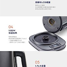Electrolux伊萊克斯-伊萊克斯 溫控 電茶壺 1.7L (EEK7814CH) 特價