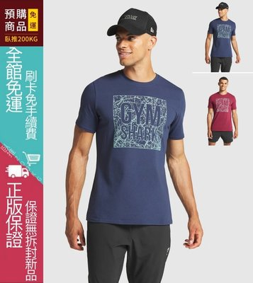 《臥推200KG》(預購) GYMSHARK GRAPHIC MAP T-SHIRT 男生 運動上衣 預購下標10天到貨